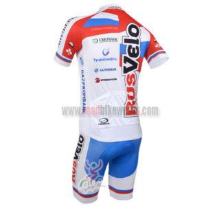 2013 Team RUSVELO Bike Kit