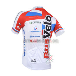 2013 Team RUSVELO Cycle Jersey
