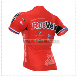 2015 Team RusVelo Bicycle Jersey Red