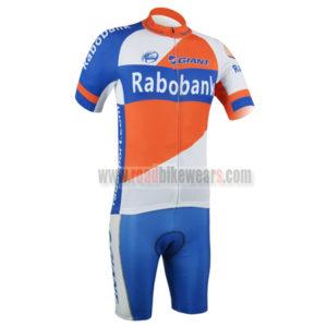 2013 Team Rabobank GIANT Cycle Kit Orange Blue