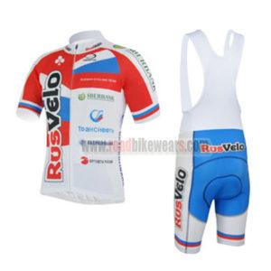 2013 Team RusVelo Cycling Bib Kit Red White Blue