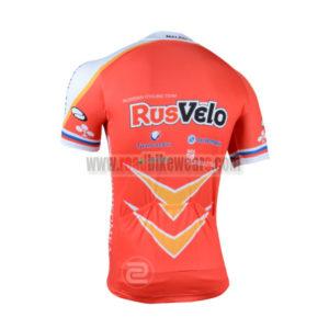 2014 Team RUSVELO Bike Jersey