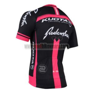 2014 Team Radenska KUOTA Bike Jersey