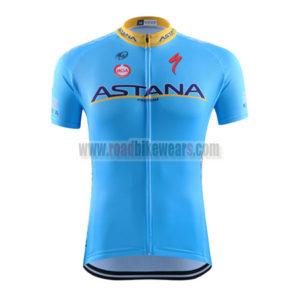2015 Team ASTANA Cycling Jersey Blue