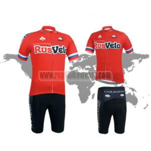 2015 Team RusVelo Bicycle Kit Red