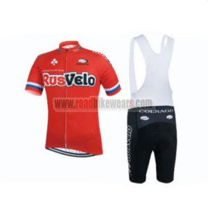 2015 Team RusVelo Cycling Bib Kit Red