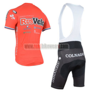 2015 Team RusVelo Riding Bib Kit