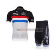 2011 Team TREK Cycling Kit Red Blue Lines