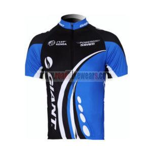 2012 Team GIANT Riding Maillot Jersey Shirt Black Blue