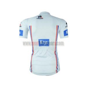 2016 Krys Tour de France Biking Jersey Maillot White