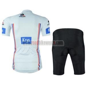 2016 Krys Tour de France Cycling Kit White