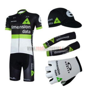 2017 Team Dimension data Cycling Combo Set Black Green White 5-pieces